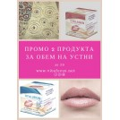 PROMO COLLAGEN & HYALURON LIPS VOLUME TREATMENT