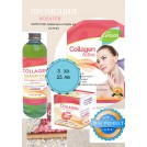 PROMO COLLAGEN 3 FOR 33 with Shampoo